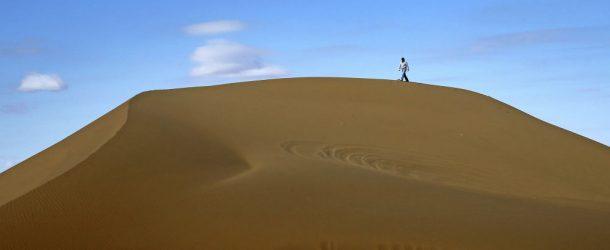 جستجوی شهاب سنگ در ایران آغاز می شود.