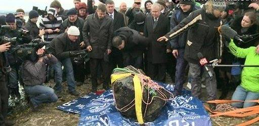 شهاب سنگ منفجر شده در روسیه هم سن منظومه شمسی بود